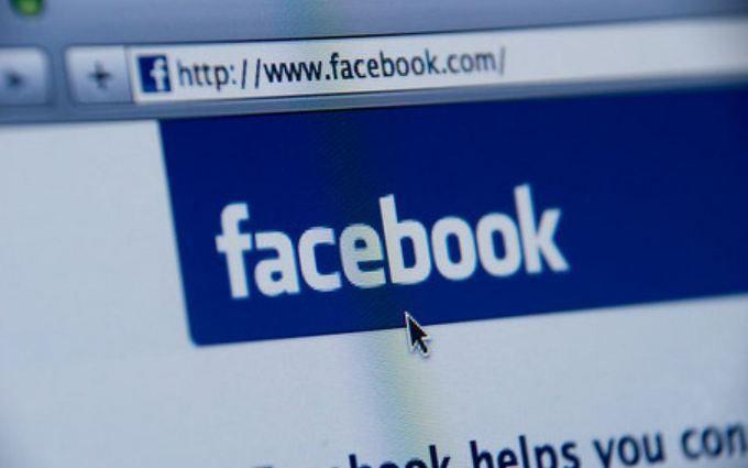 Россия хочет блокировать популярную соцсеть: назван срок