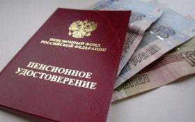 У Росії підрахували, скільки зекономлять на пенсіонерах: шокуючі цифри