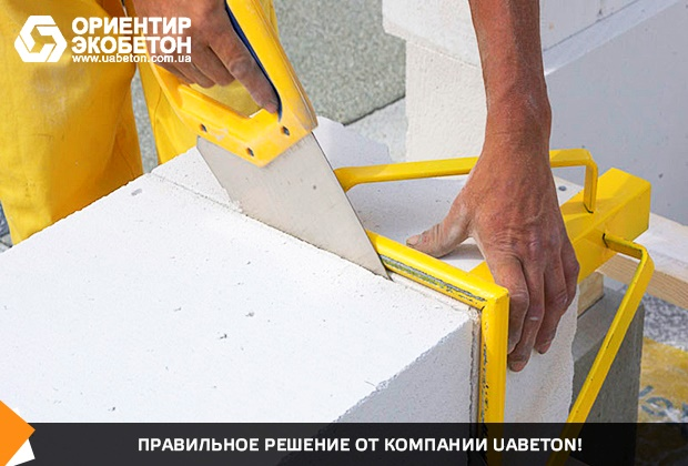 Современный материал строительного рынка (1)