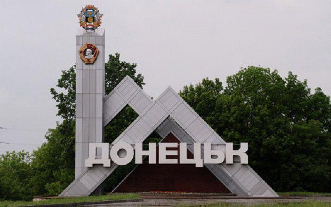 РосСМИ приняли шутку волонтера о Донецке за чистую монету: в соцсетях смеются