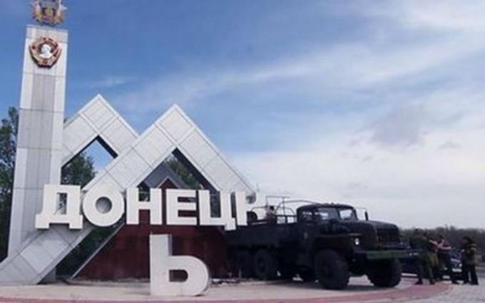 Західні ЗМІ розкрили нові жахи життя в Донецьку під ДНР