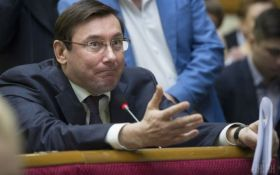 Луценко спас Юрия Бойко от тюрьмы - Лещенко