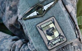В штабе АТО заявили о гибели морских пехотинцев