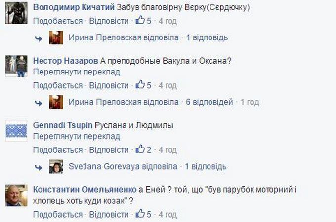 Одіозний путініст насмішив ляпом про українську історію (2)