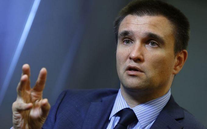 У МЗС України назвали заяви Кремля поганим жартом