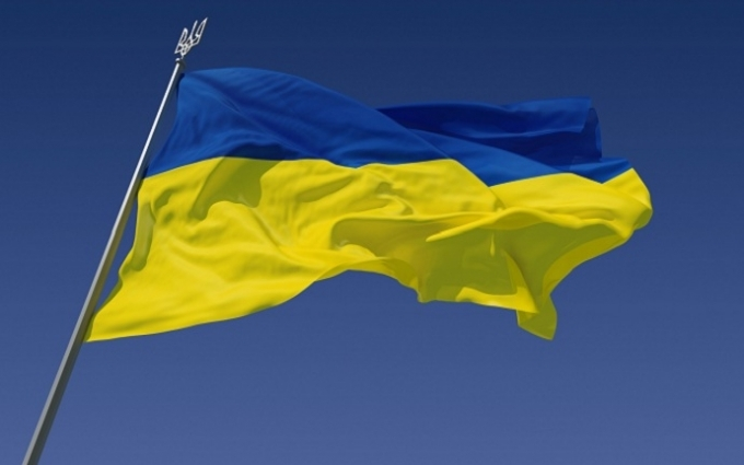 В центре Москвы сожгли флаг Украины: опубликовано видео