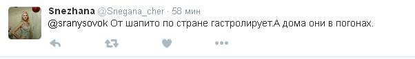 Кочующий цирк: на фото с Путиным увидели смешную и скандальную деталь (6)