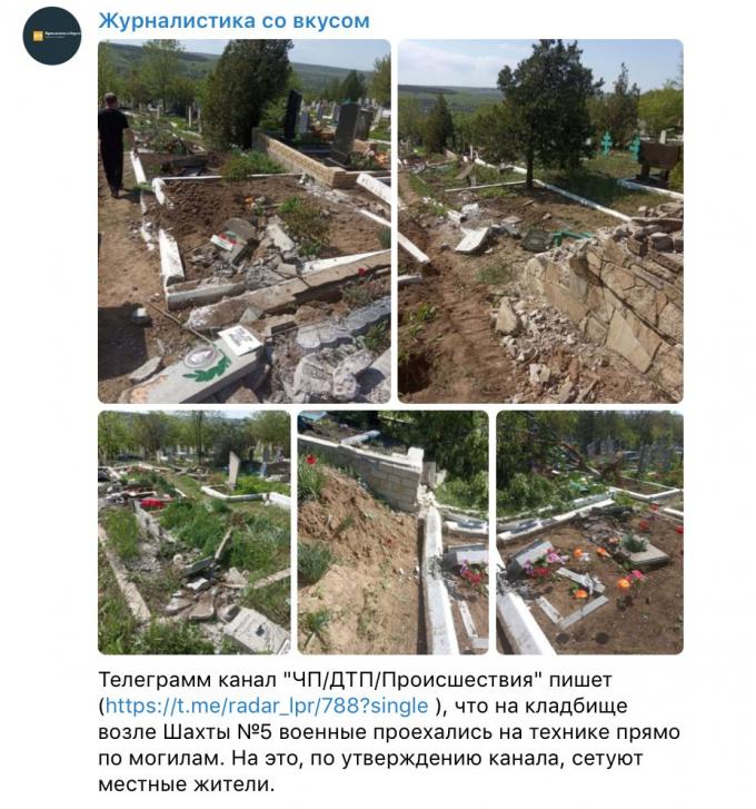 Бойовики танком рознесли кладовище на окупованій Луганщині (1)