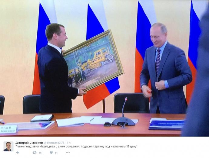 Подарунок Путіна Медведєву підірвав соцмережі: з'явилися фото і відео (1)