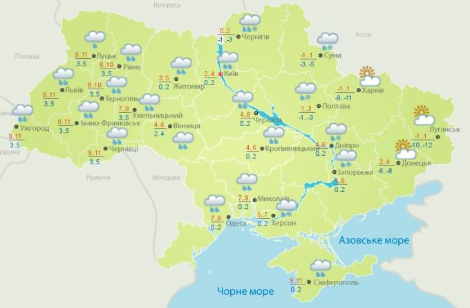 На Україну насувається дощовий циклон: синоптики попередили про погіршення погоди (3)