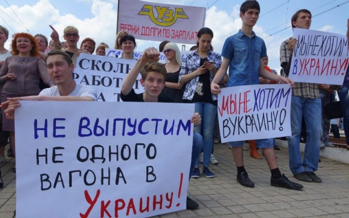 """Не братські """"республіки"""": ЛНР виявилася в блокаді через ДНР"""