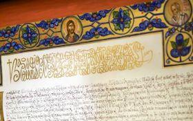 Томос об автокефалии Православной церкви Украины представили в Софийском соборе: онлайн-трансляция