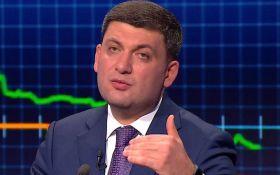 Этого не произойдет: Гройсман о втором этапе повышения цен на газ для украинцев
