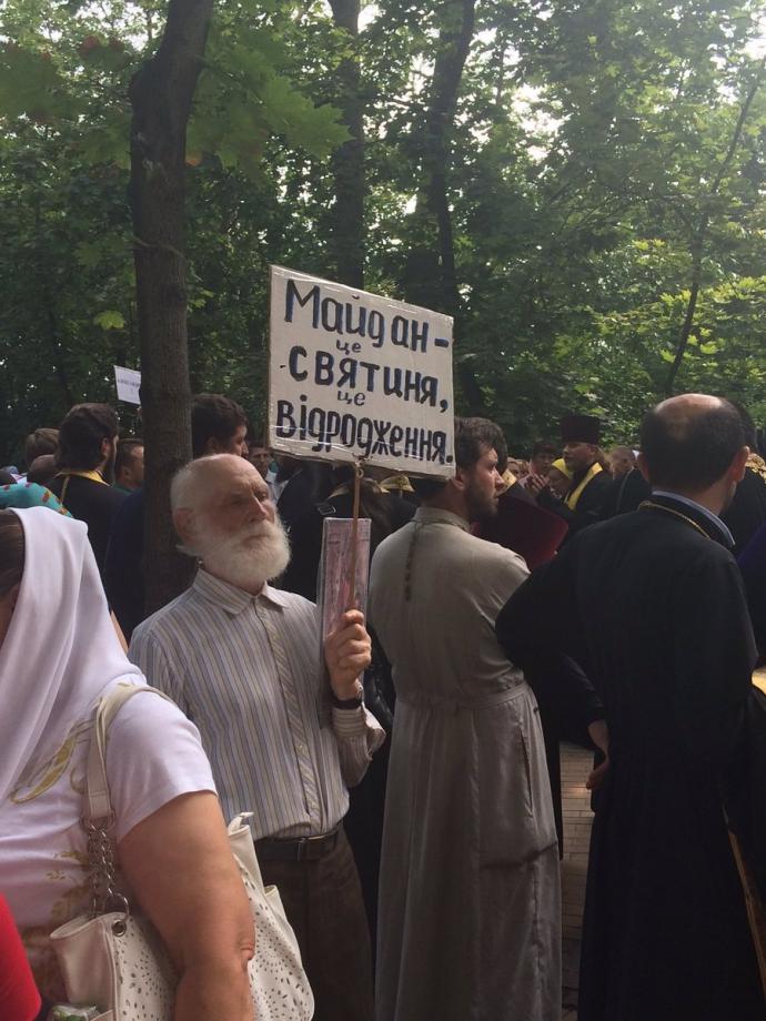 Крестный ход в Киеве: все подробности, фото и видео (12)