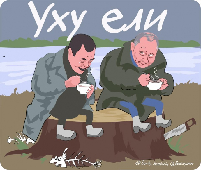 Россия нарушает фундаментальные принципы ООН в Грузии и Украине, - президент Польши Дуда - Цензор.НЕТ 1242