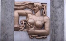 """Філатов не дасть прибрати барельєф """"жіночих грудей"""" з Центрального мосту в Дніпрі"""