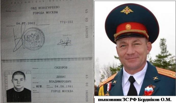 Розвідка розкрила нові докази вторгнення Росії в Україну і показала фото (1)