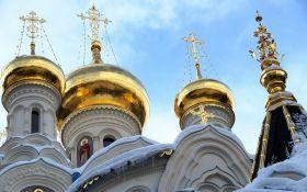 Трагічно для Варфоломія: в РПЦ скандально відреагували на підписання Томосу про автокефалію України
