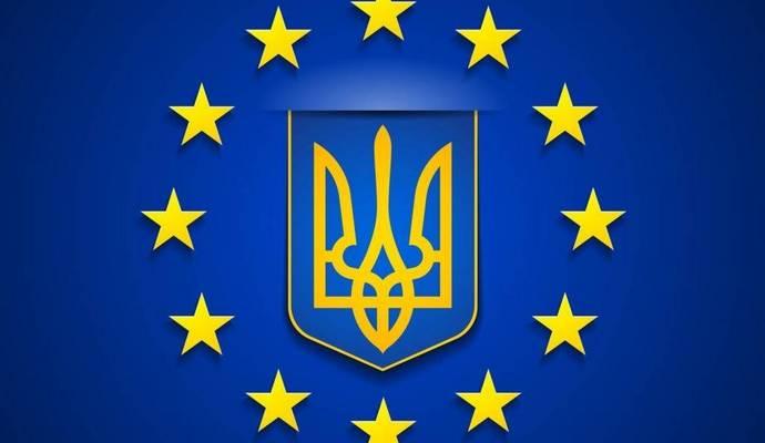 Украина сделала все возможное для подготовки к ЗСТ с ЕС