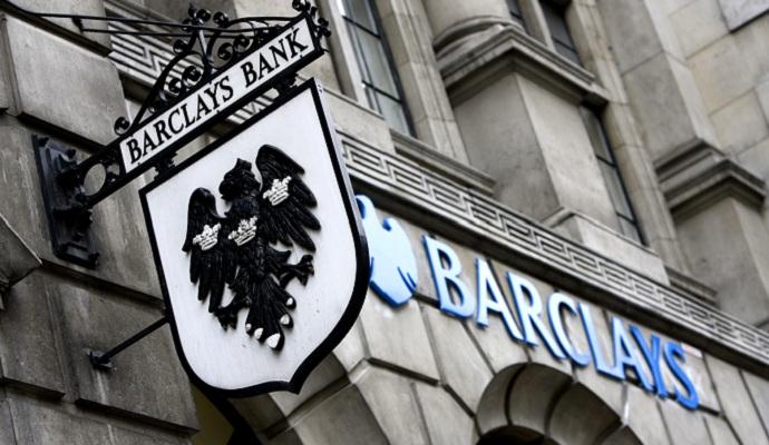 Крупнейший британский банк закрывает свои подразделения в РФ