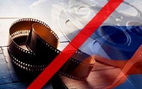 Держкіно заборонило ще один російський фільм та український серіал