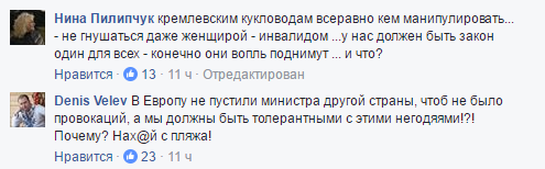 У Авакова объяснили, как поступить с участницей Евровидения от России: соцсети кипят (4)
