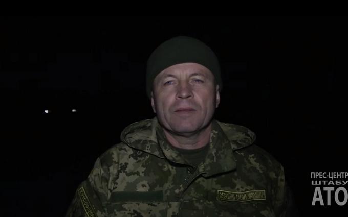 Штаб АТО рассказал о последних событиях на Донбассе: опубликовано видео