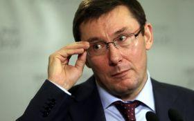 У Кривому Розі масштабні обшуки: Луценко зробив резонансну заяву