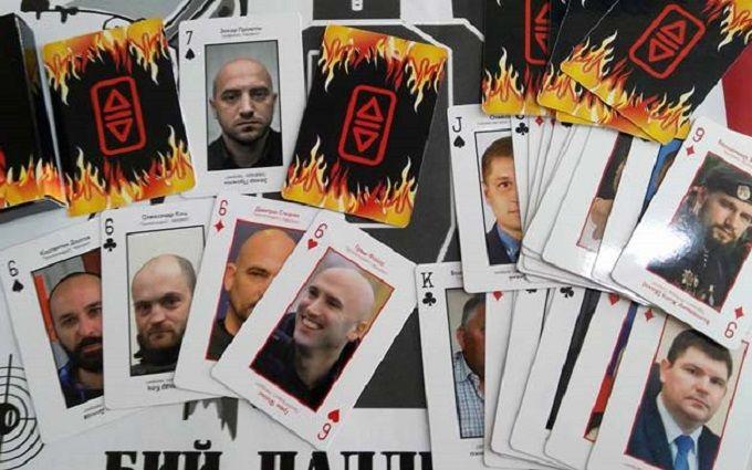 """Украинские """"карты смерти"""" продолжают пугать путинцев"""
