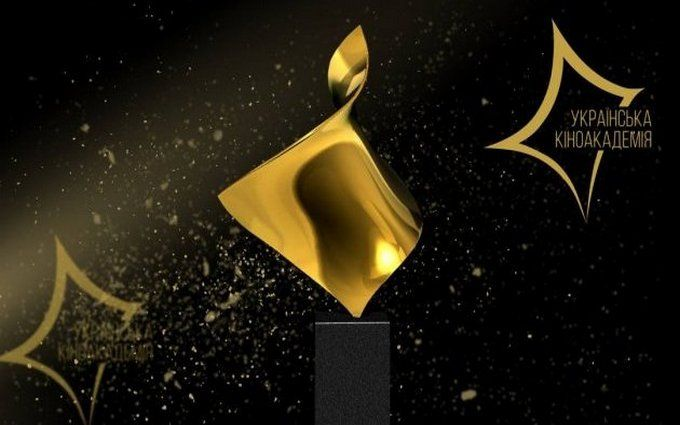 """""""Український Оскар"""": названі лауреати першої кінопремії"""