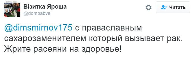 Путін, який куштує йогурт без цукру, розсмішив соцмережі: з'явилося відео (1)
