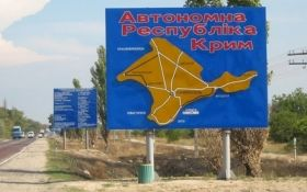 В России наглядно объяснили, почему Крым украден не до конца: появилось видео