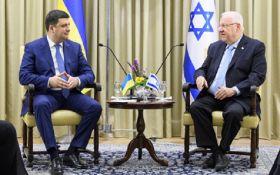 Визнання Ізраїлем Голодомору геноцидом дуже важливе для України - Гройсман