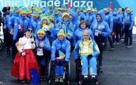 Паралімпіада 2018: українські спортсмени тріумфально завершили зимові Ігри