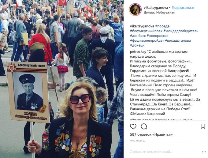 День победы в ОРДЛО: российские звезды готовят концерты в оккупированных Луганске и Донецке (2)