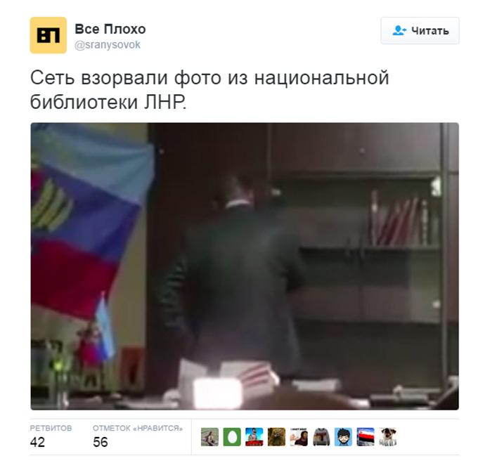 """З книгами біда: соцмережі повеселила фото """"бібліотеки ЛНР"""" (1)"""