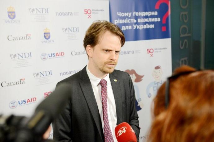 Національний Демократичний Інститут провів медіамарафон «Чому гендерна рівність важлива для України?» (3)