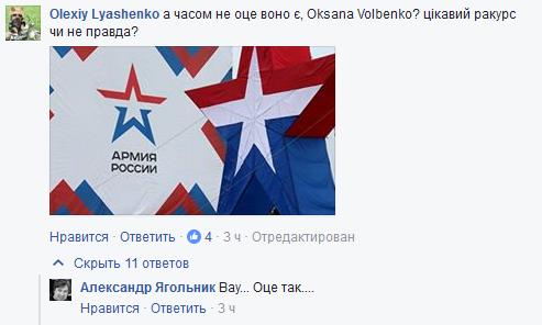 У мережі вказали на російську символіку в кліпі підопічних Потапа: опубліковано фото (4)