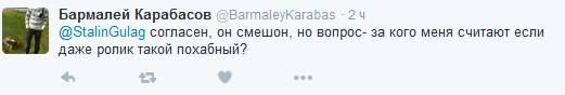 """Вибори в Росії в одному ролику: соцмережі підірвало відео про """"лабутени"""" і Путіна (6)"""