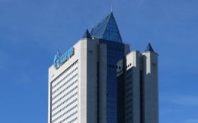 """""""Газпром"""" обвалился в рейтинге крупнейших энергокомпаний мира"""