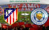 Атлетико - Лестер Сити - 1-0: онлайн и видео матча