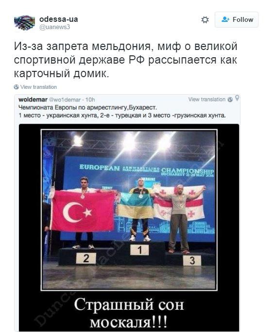 Усі вороги Росіюшки зібралися: в соцмережах посміялися з фото з чемпіонату в Румунії (2)