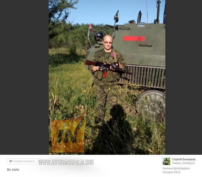 Найманці з Білорусі катаються по Донбасу на російській техніці: опубліковані фото (1)