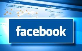У Facebook визнали, що стали ареною для пропаганди