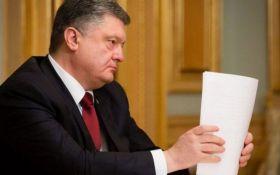 Обмін полоненими на Донбасі: Порошенко прийняв рішення ще по одній злочинниці