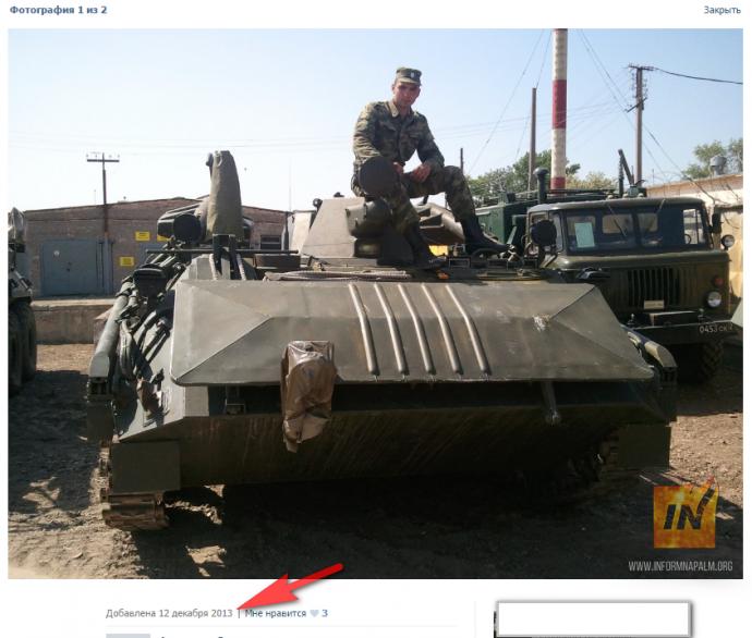 З'явилися нові відео з доказом вторгнення Росії на Донбас (3)