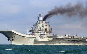 В Украине нашли новый повод пошутить над дымящим российским кораблем: опубликовано видео