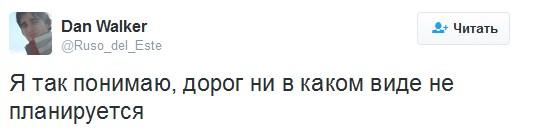 У Путіна вразили дивною ідеєю щодо дирижаблів: соцмережі вибухнули (7)