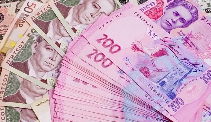 До бюджетів Прикарпаття надійшло понад 5 мільярдів гривень платежів