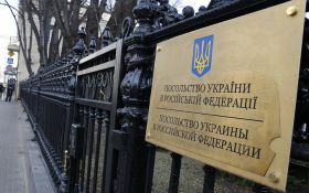 Москва жестко ответила Украине на высылку российских дипломатов